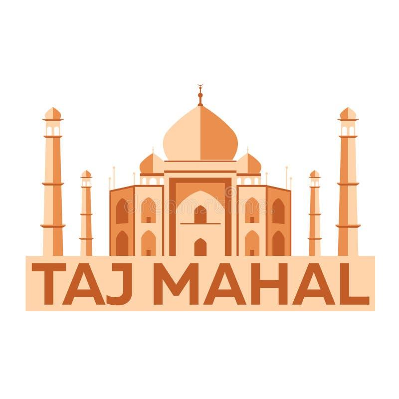 mahal taj _ Indisk arkitektur Modern plan design också vektor för coreldrawillustration stock illustrationer
