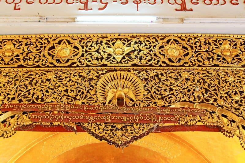 Mahamuni Buddha Temple, Mandalay, Myanmar stock photography