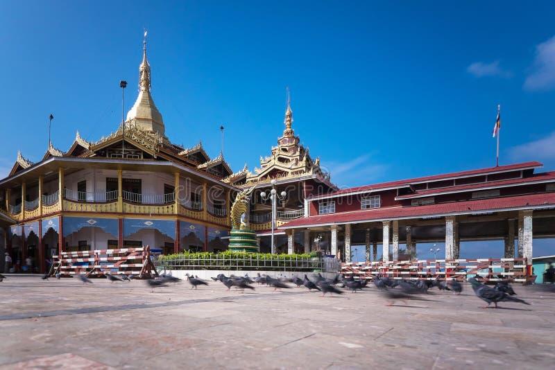 Mahamuni Paya, Mandalay. A Myanmar royalty free stock images