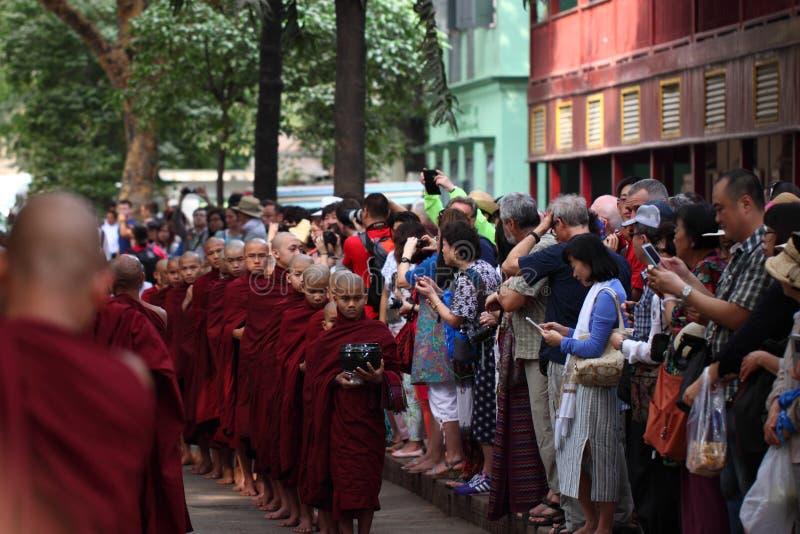 Mahar Gandar Yone修道院,缅甸 免版税库存图片