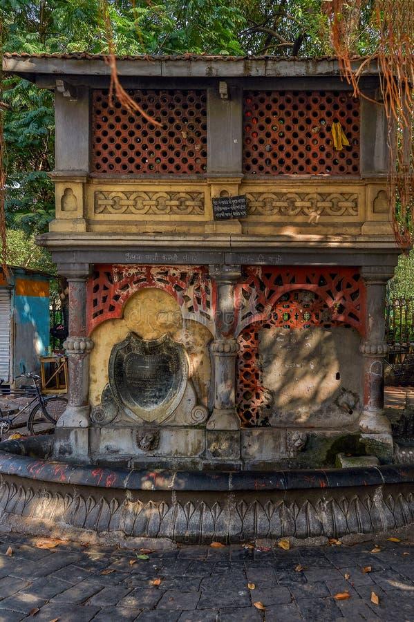 maharashtra INDE de Mumbai de fort de cercle de horniman de fontaine d'eau potable  photos libres de droits