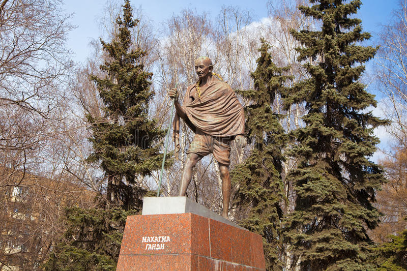 Mahatma Gandhi. The monument in Moscow royalty free stock photos