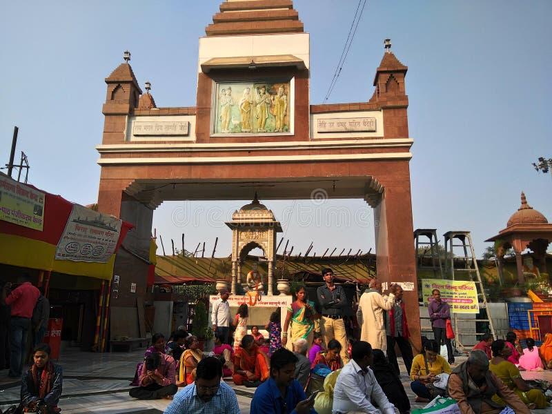MAHAVEER寺庙,巴特那,印度 图库摄影