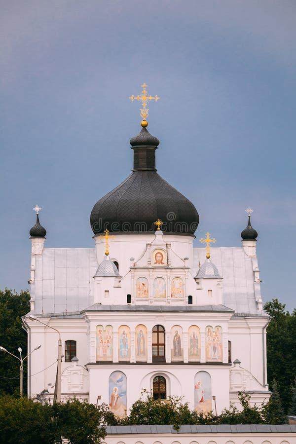 Mahiliou, Bielorrússia St Nicholas Monastery Complex imagem de stock royalty free