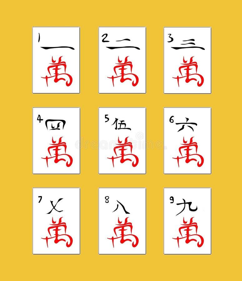 Mahjong Fliesen. stock abbildung