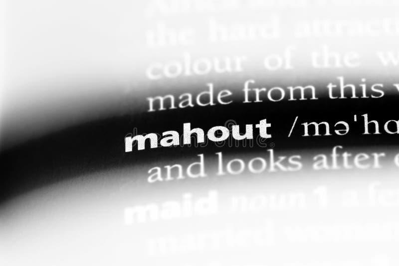 mahout στοκ εικόνες