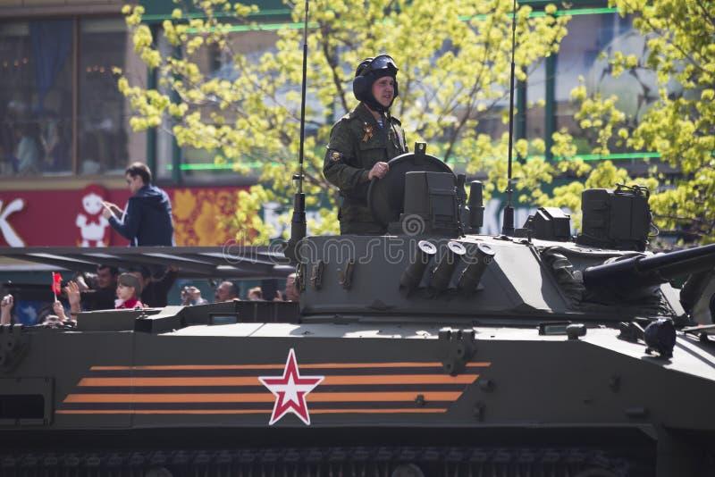 9 mai arbat de rue de Victory Day nouvel photos libres de droits