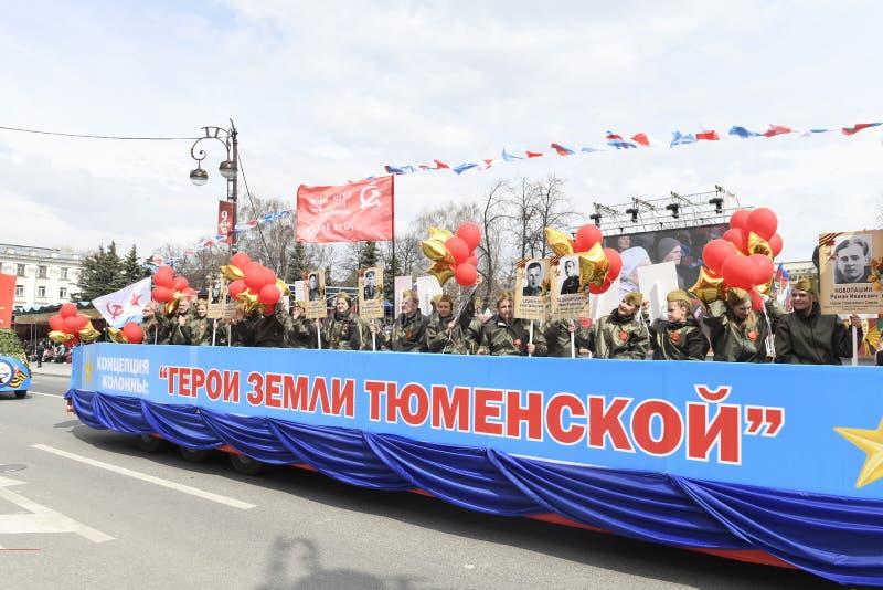9 mai 2018 Tyumen image libre de droits
