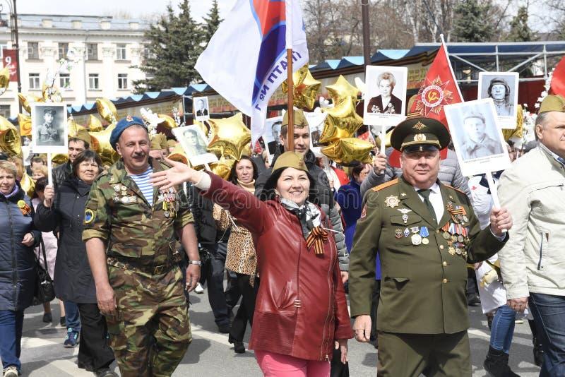 9 mai 2018 Tyumen photo stock