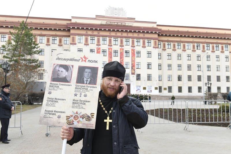 9 mai 2018 Tyumen photographie stock libre de droits