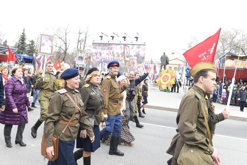 9 mai 2018 Tyumen images libres de droits