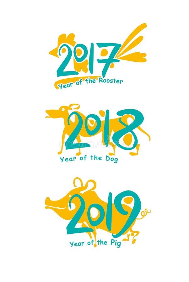 Maiale 2019 Cane 2018 gallo 2017 illustrazione di stock