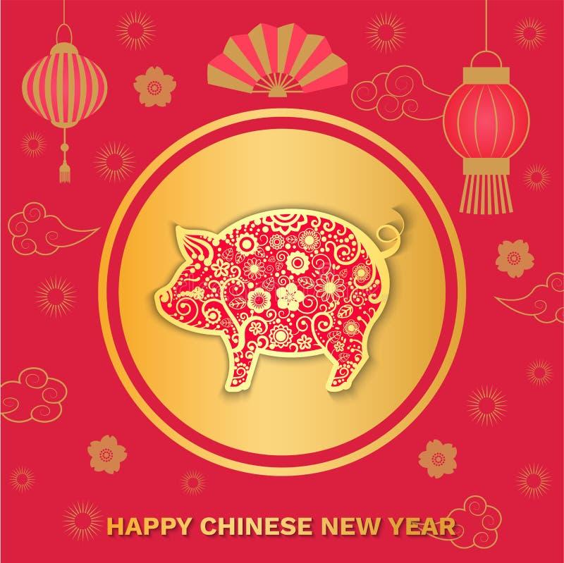Maiale cinese felice del nuovo anno e simboli asiatici di stile illustrazione vettoriale