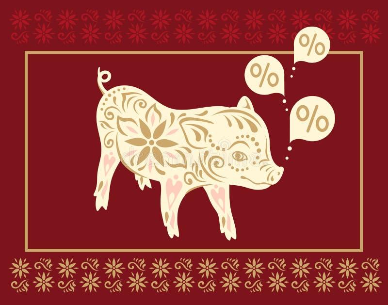 Maiale del segno Saluti cinesi del nuovo anno, anno del maiale illustrazione di stock