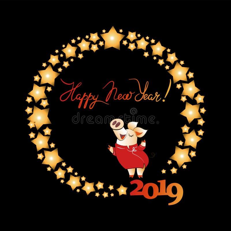 Maiale divertente circondato dalle stelle Nuovo anno felice! illustrazione vettoriale