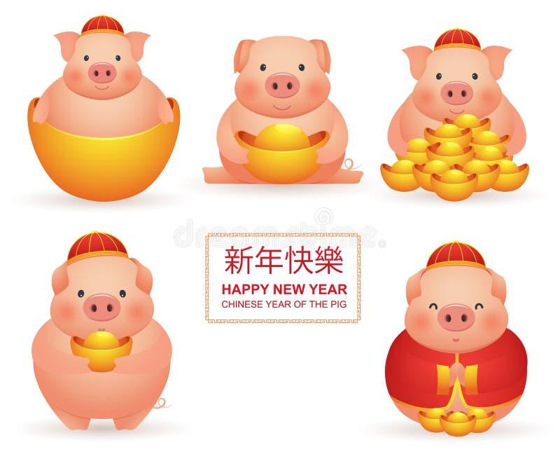 Maiale sveglio con soldi in vestito rosso e senza Nuovo anno cinese royalty illustrazione gratis