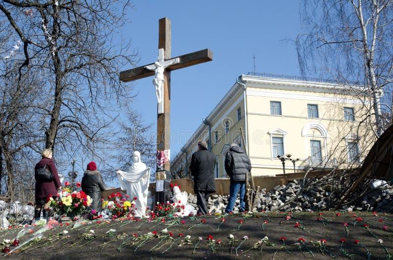 Maidan douleureux photographie stock