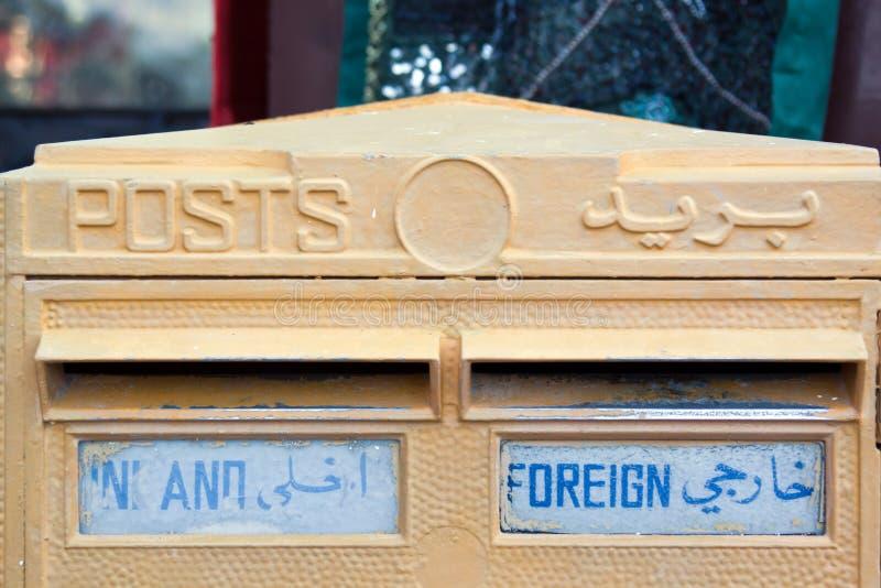 Download Mailbox Stock Photo - Image: 18217860