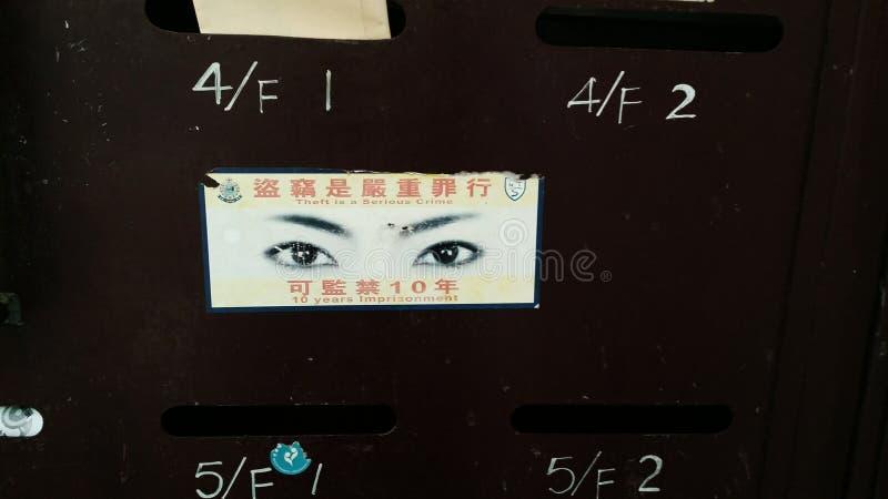 mailbox obrazy royalty free