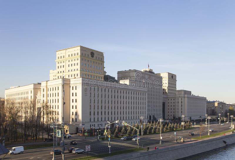 Main Building of the Ministry of Defence of the Russian Federation Minoboron. Moscow, Russia stock image