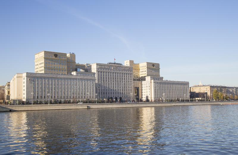 Main Building of the Ministry of Defence of the Russian Federation Minoboron. Moscow, Russia. Main Building of the Ministry of Defence of the Russian Federation royalty free stock photography