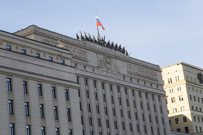 Main Building of the Ministry of Defence of the Russian Federation Minoboron. Is the governing body of the Russian Armed Forces and Moskva River panorama stock image