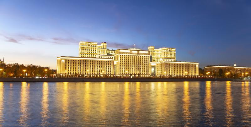 Main Building of the Ministry of Defence of the Russian Federation Minoboron and Moskva River. Moscow, Russia. Main Building of the Ministry of Defence of the royalty free stock image