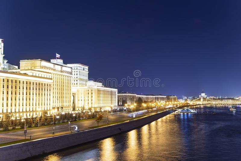 Main Building of the Ministry of Defence of the Russian Federation Minoboron and Moskva River. Moscow, Russia. Main Building of the Ministry of Defence of the stock photo