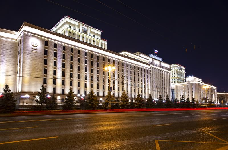 Main Building of the Ministry of Defence of the Russian Federation Minoboron, at night. Moscow, Russia. Main Building of the Ministry of Defence of the Russian stock photography