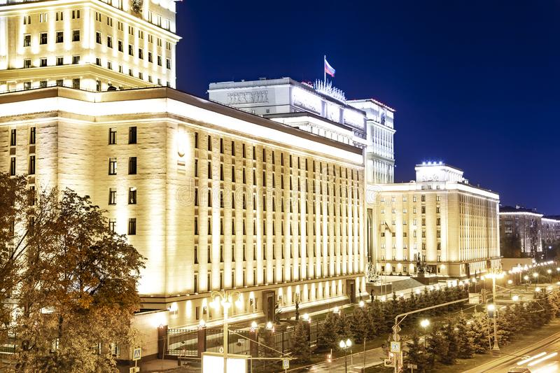 Main Building of the Ministry of Defence of the Russian Federation Minoboron, at night. Moscow, Russia. Main Building of the Ministry of Defence of the Russian stock image