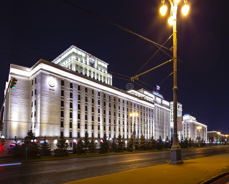 Main Building of the Ministry of Defence of the Russian Federation Minoboron, at night. Moscow, Russia. Main Building of the Ministry of Defence of the Russian royalty free stock images