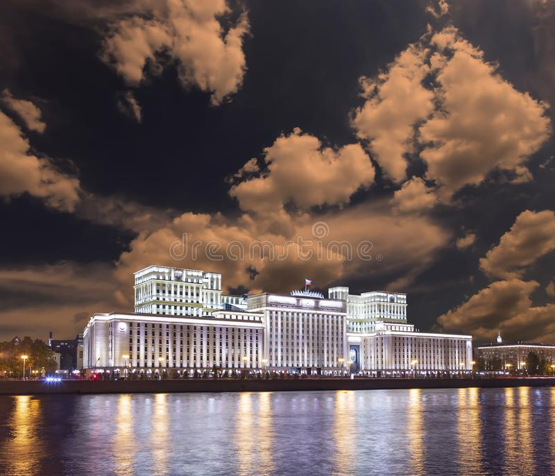 Main Building of the Ministry of Defence of the Russian Federation Minoboron, at night.. Moscow, Russia. Main Building of the Ministry of Defence of the Russian royalty free stock photos