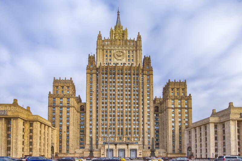 Main Building of The Ministry of Foreign Affairs in Moscow, Russian Federation. Horizontal Image royalty free stock images