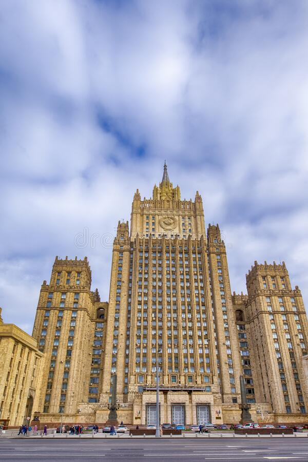 Main Building of The Ministry of Foreign Affairs in Moscow, Russian Federation. Vertical Image stock photos