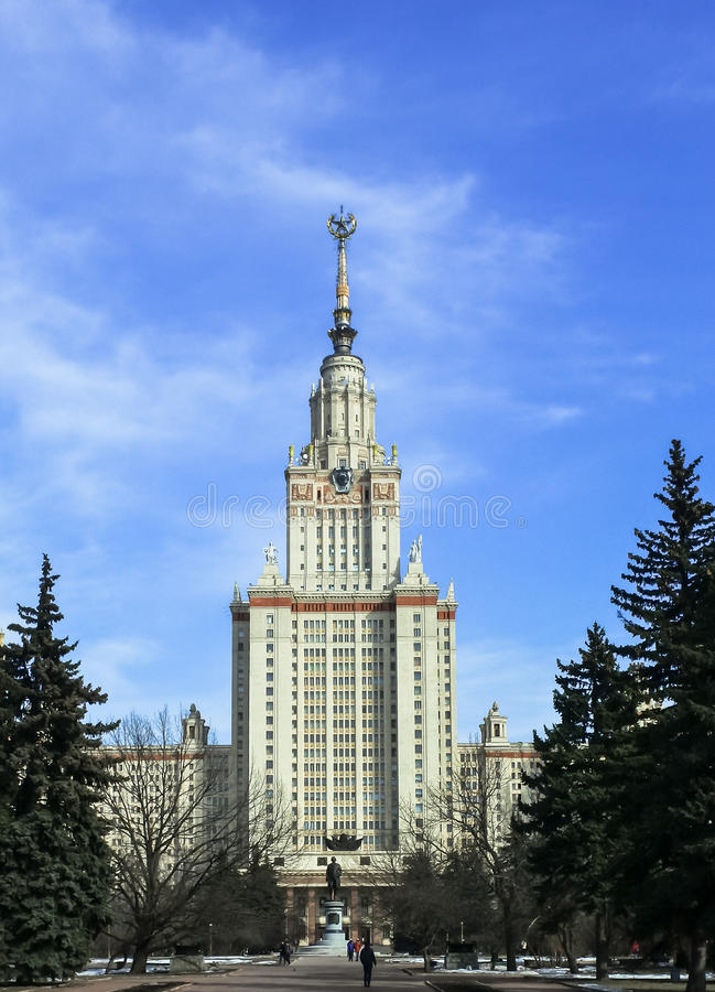 The main building of Moscow State University. The Main building of Moscow State University, designed by Lev Rudnev, is the highest of seven Stalinist stock photo