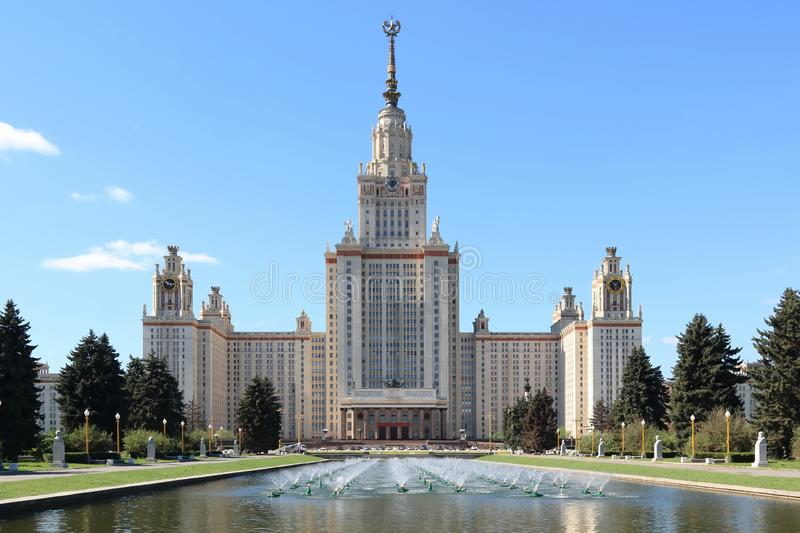 Main building of the Moscow State University named after Mikhail Vasilyevich Lomonosov in Moscow. Moscow State University named after Mikhail Vasilyevich royalty free stock photos