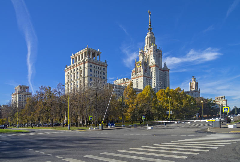 Download The Main Building Of Moscow State University. Stock Photo - Image of sunny, moscow: 36327222
