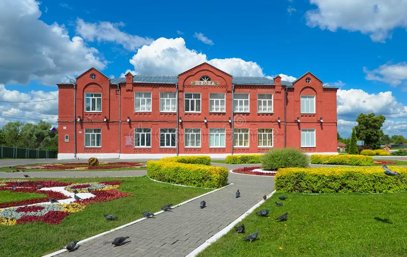 Main comprehensive school number 3. Kolomna, Russia, Main comprehensive school number 3 on the cathedral square in the city of Kolomna, the former parish council stock photos