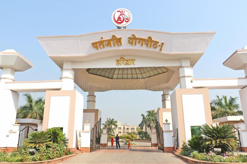 Main entrance of Headquarter building of Baba Ramdev`s Patanjali Ayurved Limited. The company is not merely an organization but a thought of creating a healthy royalty free stock photo