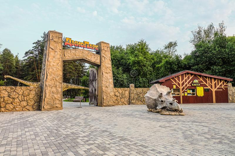 Main entrance, square and ticket office to Belgorod city Dino Park royalty free stock photo