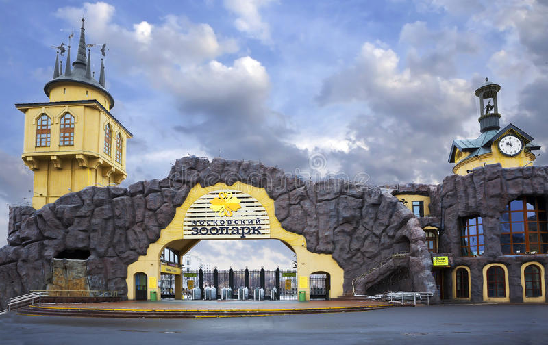 The main entrance to the Moscow zoo. stock photo