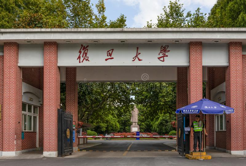 Main Gate or Entrance of Fudan University at Handan Campus. Shanghai, China. Mao Statue is behind the gate in the middle royalty free stock photography