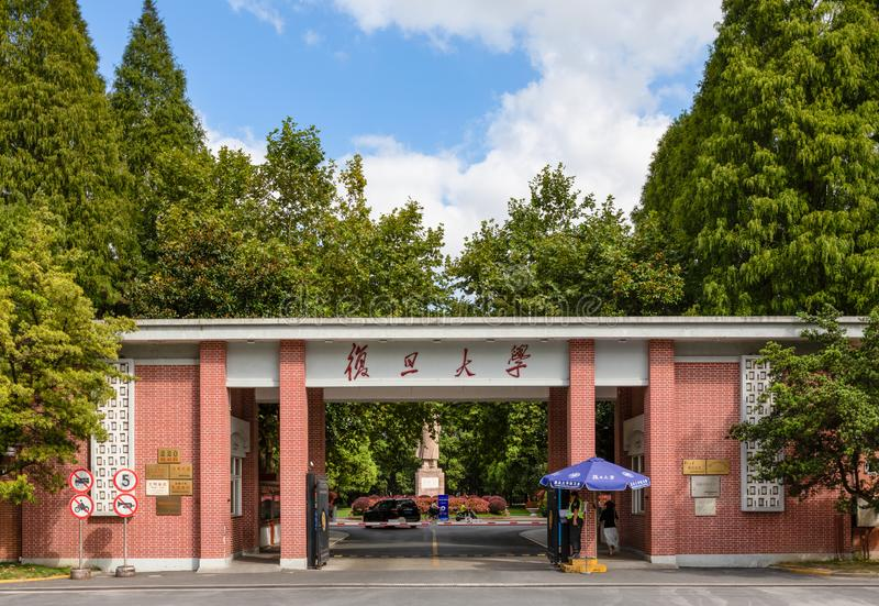 Main Gate or Entrance of Fudan University at Handan Campus. Shanghai, China stock image