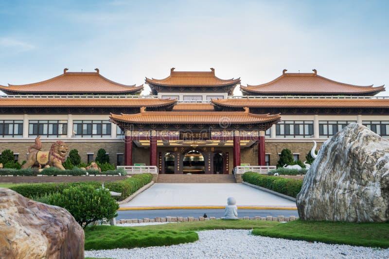 Main Gate in Fo Guang Shan Buddha Museum. Main Gate in the Fo Guang Shan Buddha Museum royalty free stock photography