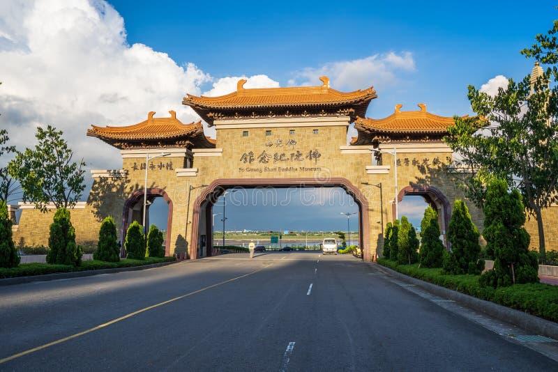 Main Gate in Fo Guang Shan Buddha Museum. Main Gate in the Fo Guang Shan Buddha Museum stock image