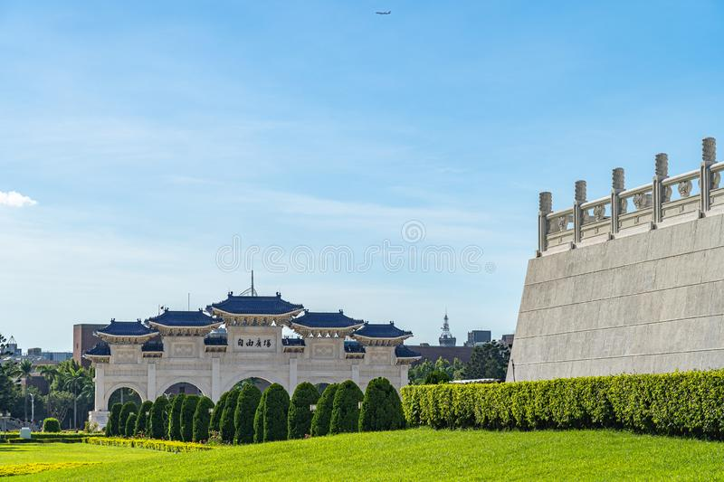 The main gate of National Taiwan Democracy Memorial Hall. ( National Chiang Kai-shek Memorial Hall ), Text in Chinese on The archways means Liberty Square stock images