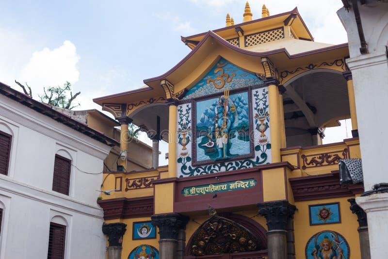 Main gate, Pashupatinath Temple. Main gate of Pashupatinath, a very sacred Hindu temple complex in Kathmandu, Nepal stock photo