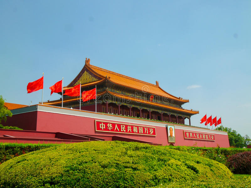 The main gate to the forbidden city on Beijing's Tian-An-Men square. royalty free stock image