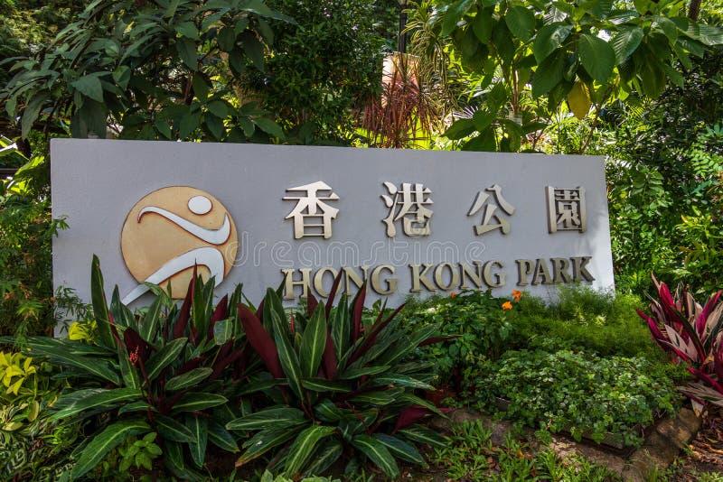 Main Hong Kong Park Sign in a green Landscape. Hongkong Island, China. Asia. Hong Kong Park is a beautiful park on Hongkong Island, China. Asia royalty free stock photo
