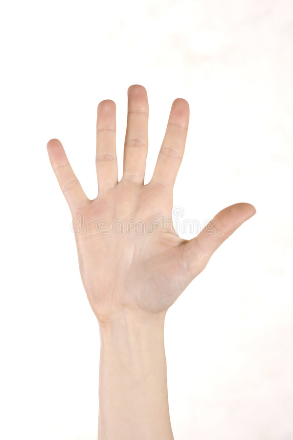 main ouverte image libre de droits